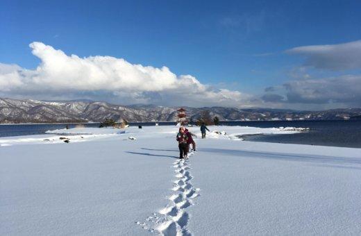 Lake Toya Foot Print On Snow