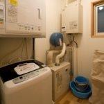 Oak Ridge Laundry 0131